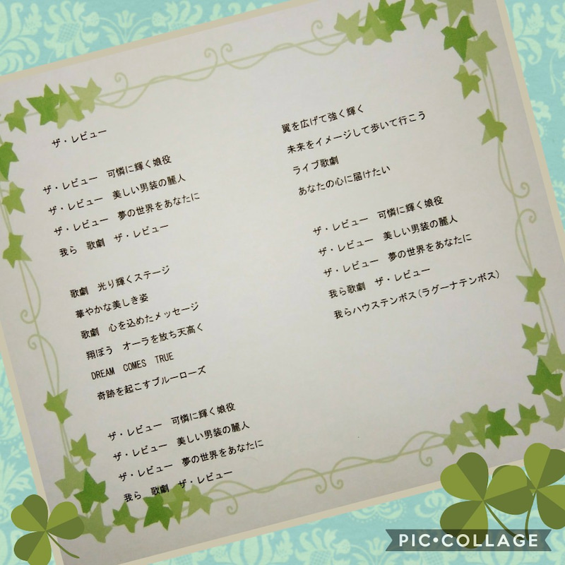菅田将暉まちがいさがし歌詞