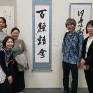 日本の書展  関西展の画像
