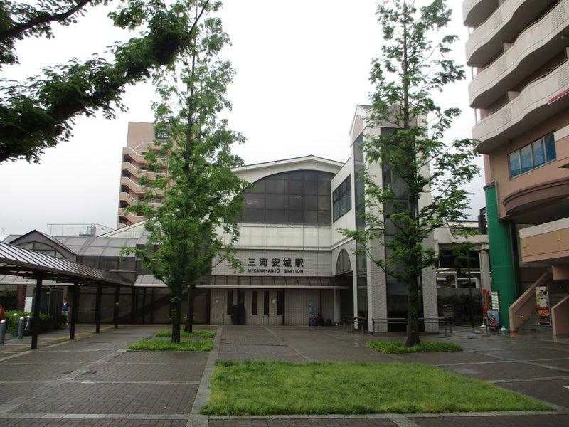 愛知県道48号岡崎刈谷線 - JapaneseClass.jp