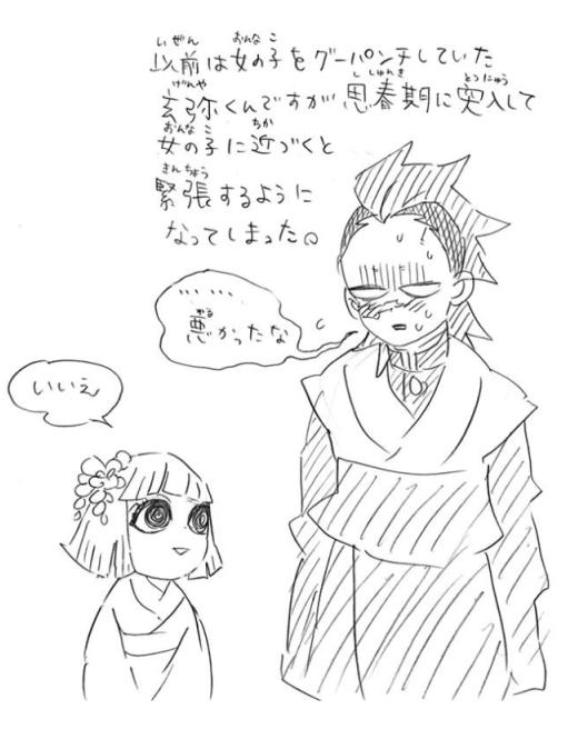 アニメ 【鬼滅の刃】  第五話 己の鋼  【感想】