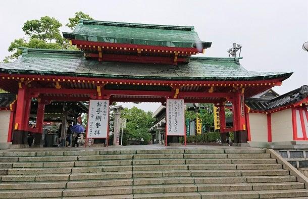 成田 山 大阪 別院 成田山大阪別院 明王院 : 寺院参詣