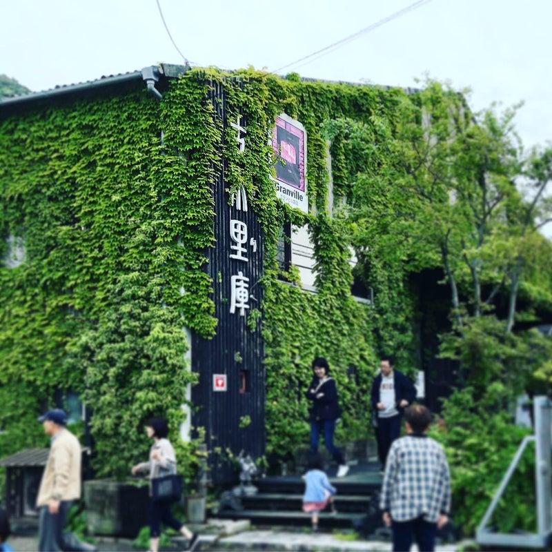 ゴールデンウィークは香川県。 〜香川限定作品はコキリコへ〜