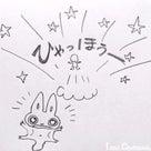 【満席感謝/セッション会 情報】7/30 セッション会 Go for it!/名古屋 伏見☆の記事より