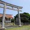 大主神社 〜宮古島〜の画像