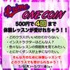 ☆☆2019.05.24(金)☆☆の画像