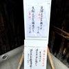 蕎菜 まさ吉@掛川の画像