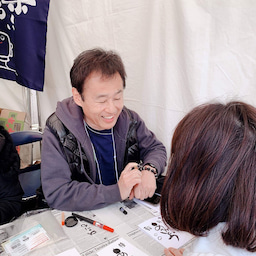 画像 水彩画と筆文字で描くハロウィン 楽しい笑顔溢れる己書幸座 の記事より 14つ目