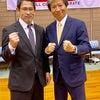 南大阪ジュニア   開会の画像