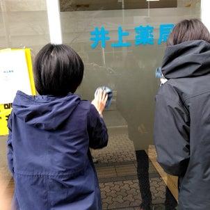 薬局店のガラスドアにカッティング文字の施工の画像