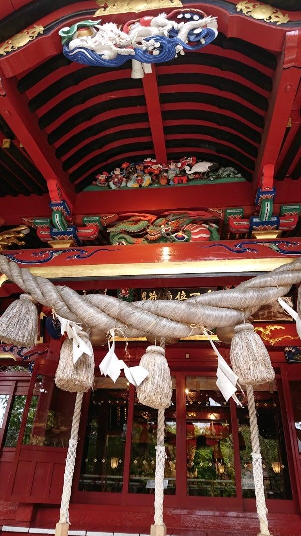 神社 宮司 稲荷 冠