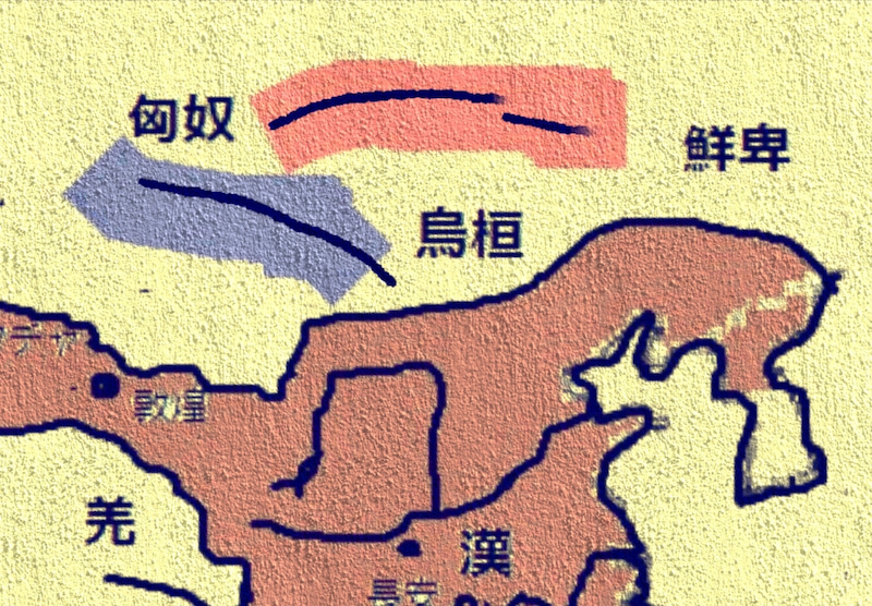 第1回 漢籍 とP籍 | お試しブログ