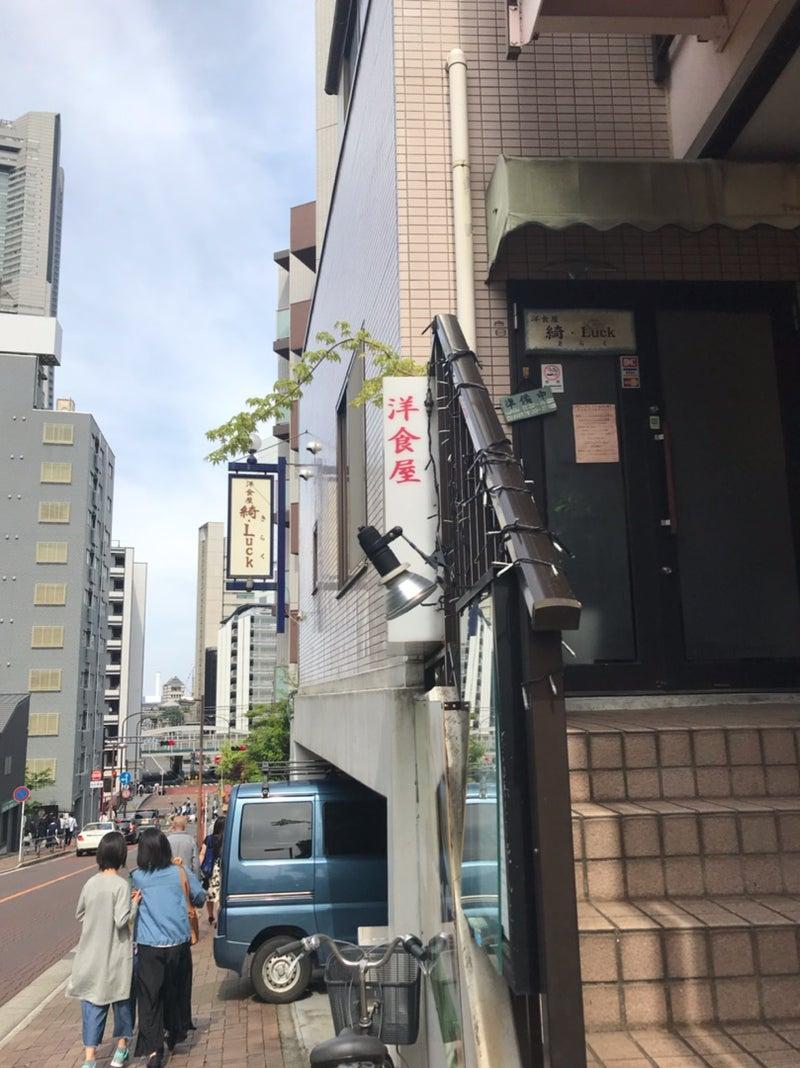 横浜でJam session   〜Natural Happy〜群馬県でZUMBA・Bokwa(ボクワ ...