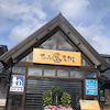 道の駅 氷見 漁港場外市場ひみ番屋街  富山県氷見市北大町の画像