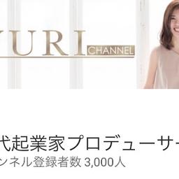 画像 \YouTube AYURIchannel 登録者数3000名突破しました〜♡/ の記事より 1つ目