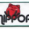Nippon イタリア日本文化協会の画像