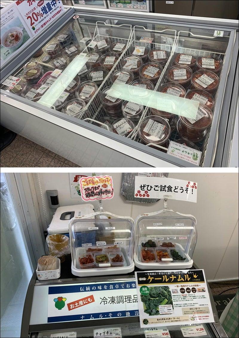 キムチ専門店《第一物産》上野本店!本場韓国の手作りキムチ☆牡蠣キムチ・イカキムチ・チャンジャ,2