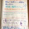 大阪からのファミリーの画像