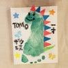 レポ★5月5日 ☆mozo 手形足形アート 時計の画像