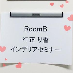 ブログ初の方へのオススメ記事☆の画像