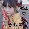 梅山恋和ゴーゴーセブン♪GGS 6月号『恋和風』公開~の画像