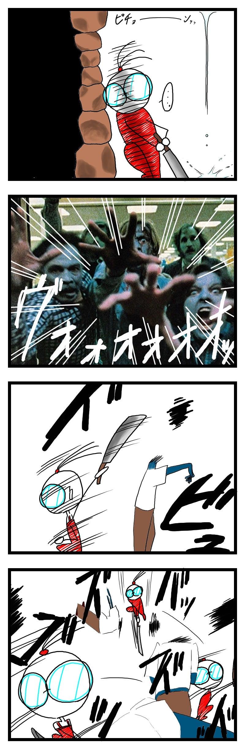 私の夢シリーズ~ゾンビ無双~(5コマ)   『拝啓、夫が捕まり ...