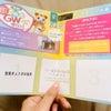 【商店街】戸越銀座スタンプラリー&お笑いステージのイベントレポートの画像