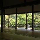 【レポート】茶和樂美会様の春の遠足の記事より