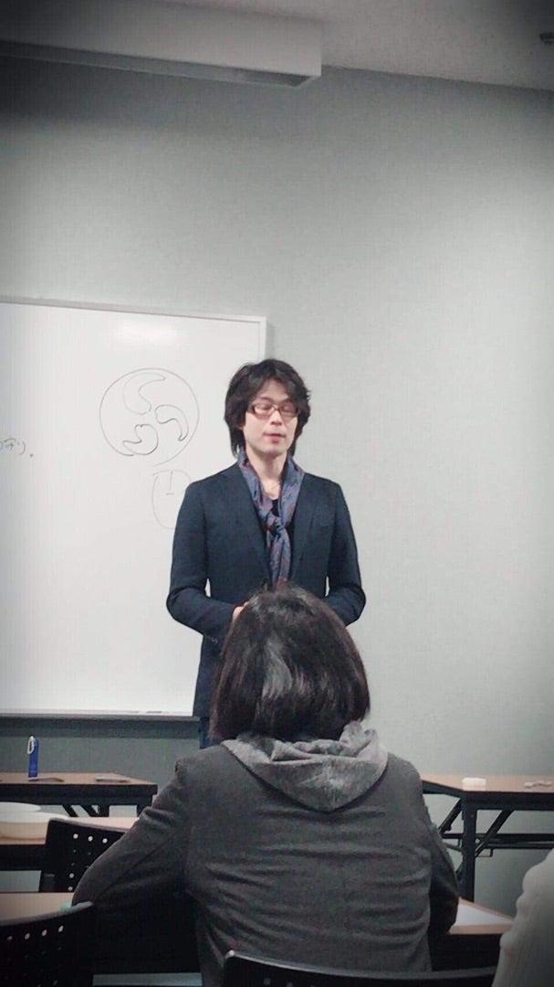 【募集】6/16第一回『魂を磨く』糸魚川翡翠講座@東京の記事より