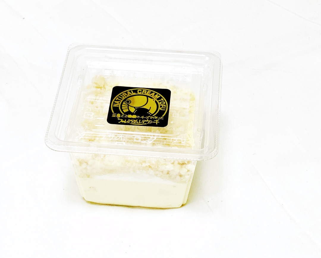 豆腐 茂 三