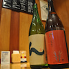 春から初夏の装いへ…おすすめ日本酒「ん」など2銘柄♪の画像