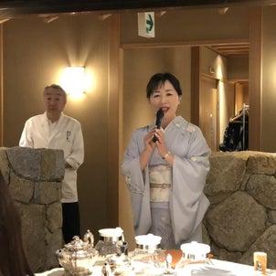 ダージリン紅茶と和会席〜味吉兆ぶんぶん庵にて。の画像