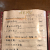 鈴なり定食 900円  昔ながらの洋食屋 鈴なり 栃木県宇都宮市御幸ケ原町の画像