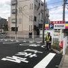 TAIRAYA水戸浜田店オープン警備の画像