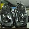 スバル R1 ヘッドライトカスタム ガンメタ 新品の画像