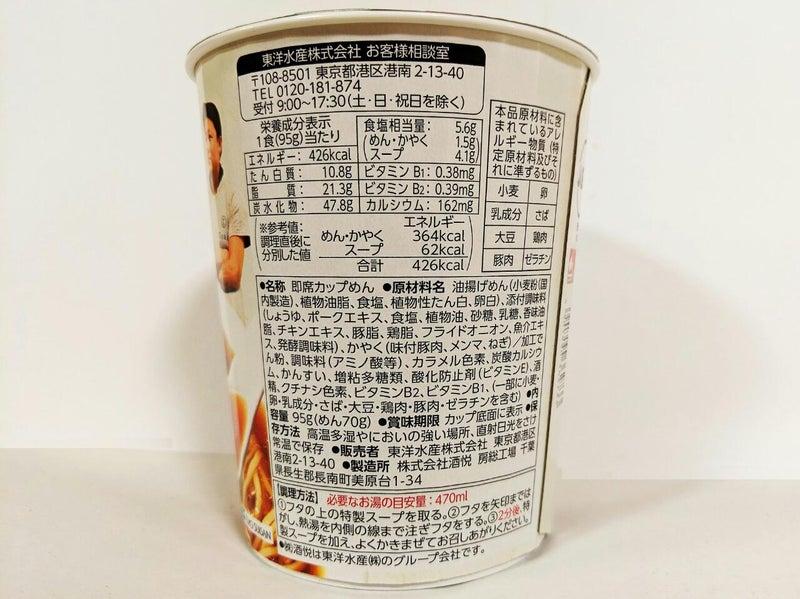 お客様相談室・栄養成分表示・食塩相当量・エネルギー・アレルギー物質・名称・原材料名・内容量・賞味期限・保存方法・販売者・製造所・調理方法
