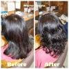 かんたんキレイな髪を、キープ♪|マレーアレナータカールとカラーの画像
