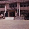 学校がぁ〜の画像