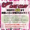 ☆☆2019.05.27(月)☆☆の画像