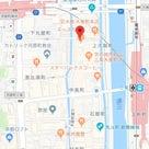 明日の〜歌漢(うたおとこ)〜三都物語Vol.2〜京都公演は開催です♪(^^)の記事より
