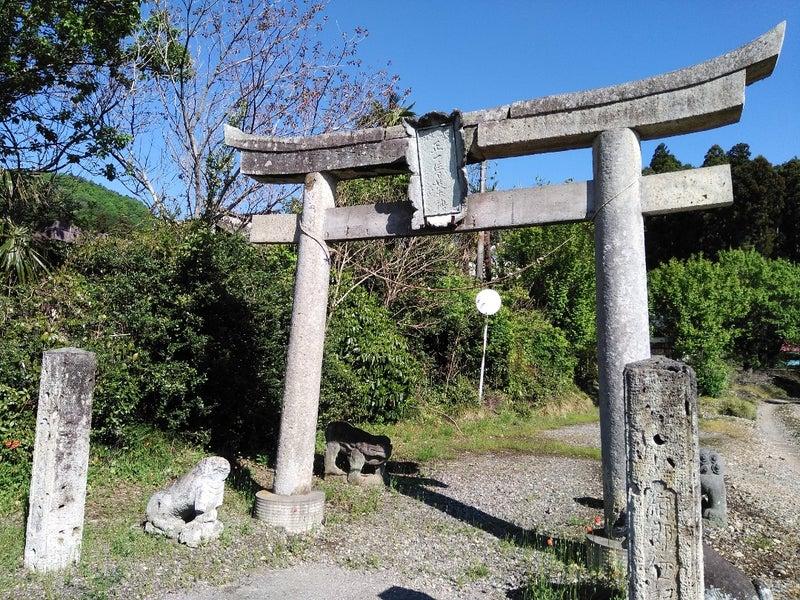 「鞍掛山」  2019年5月16日付  (アメブロを  再アップ)