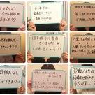同期と朝7時にスタバ集合で日経新聞!の記事より