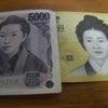 韓国女性は日本女性より綺麗?の画像
