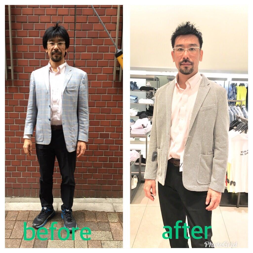 変身(心)コンサルタント TAMI のブログ 恋愛コンサル、同行