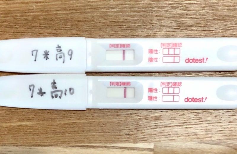 ラッキーテスト 妊娠検査薬 陽性 フライング妊娠検査薬の画像!!高温期11日目に陽性に!?