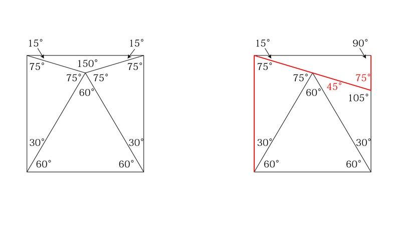 動画追加第29回 平面図形Ⅰ6年生差がつきやすい問題