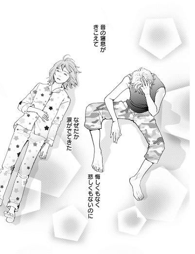 花 のち 晴れ 漫画 最新 話