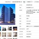 日本初・不動産入れ替え型ファンドが登場 & 第3回不動産クラウドファンディングセミナー開催!!の記事より