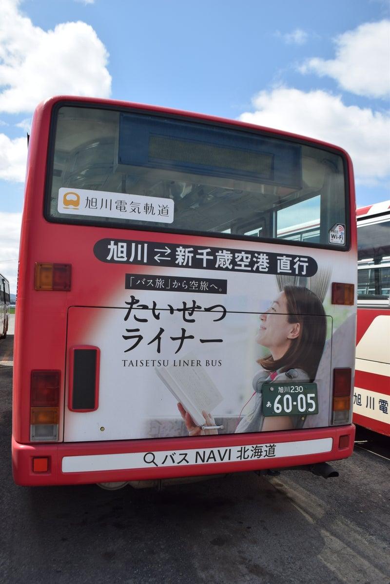 バス 旭川 電気 軌道