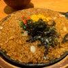昼ごはんin銀座『王十里サランチェ/特上ミノの炒めご飯』の画像
