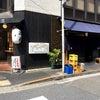復活♪再開してました@BEETLE 五反田の画像